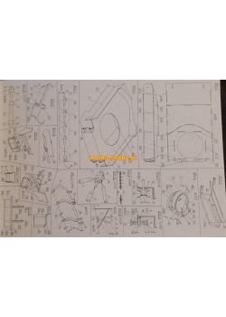 FLY MODEL (129) - M-110 A2
