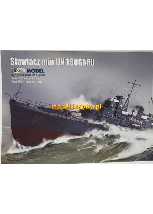 IJN Tsugaru