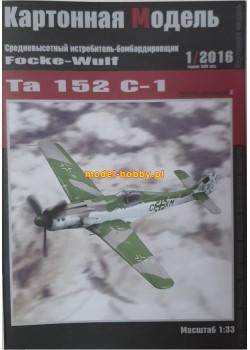 Focke Wulf  Ta-152 C1