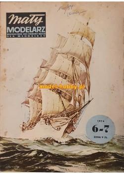 1974/6-7 - Dar Pomorza