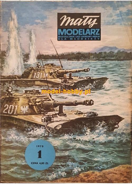 1975/1 - PT-76