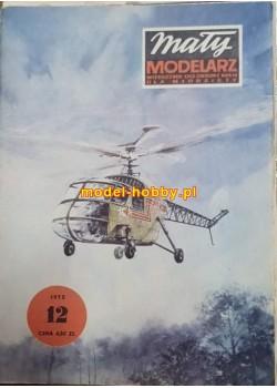 """1975/12 - BZ-4 """"Żuk"""""""