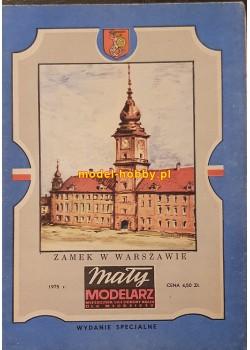 1975/SPECJALNY - Zamek w Warszawie