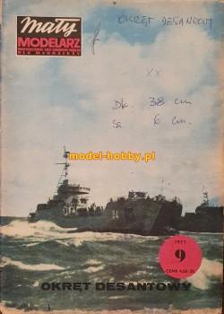 1977/9 - Okręt desantowy