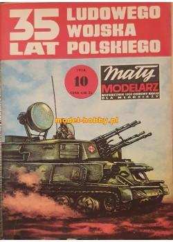 1978/10 -ZSU - 23 x 4