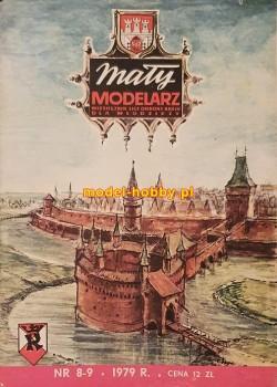 1979/8-9 - Kraków mury obronne