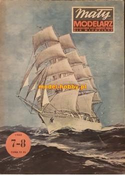 1980/7-8 - Dar Młodzieży