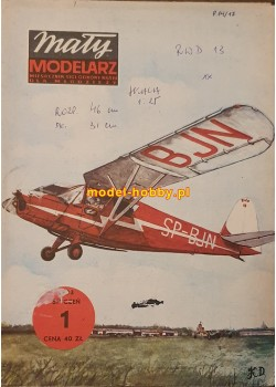 1983/1 - RWD-13