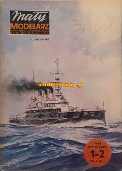 1984/1-2 - Pancernik eskadrowy Potiomkin