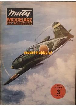 """1984/3 - J2M3 """"Raiden"""""""
