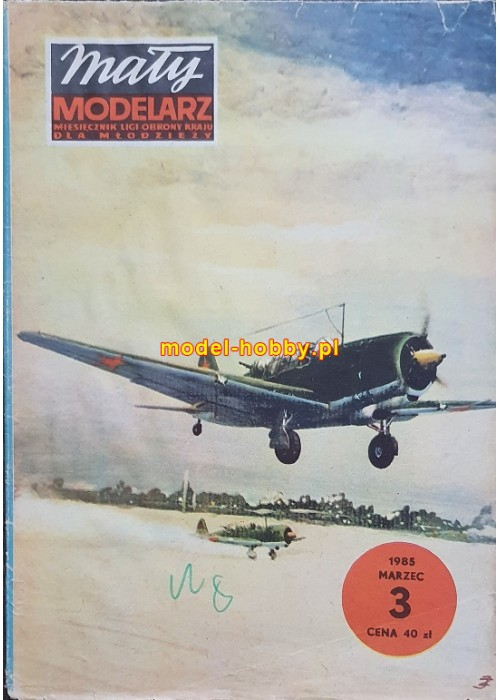 1985/3 - Su-2