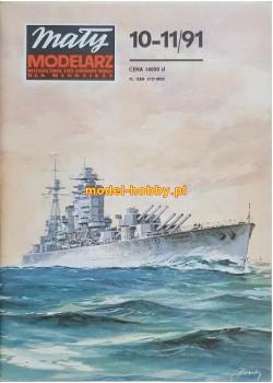 1991/10-11 - HMS Rodney