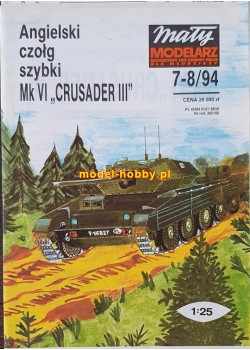 """1994/7-8 - Mk VI """"CRUSADER III"""""""