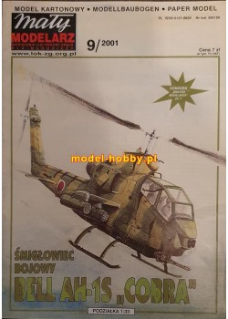 "2001/9 - Bell AH-1S ""COBRA"""