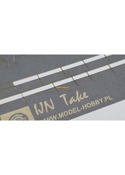 IJN Take - railing