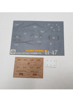DKM U-boot Typ VIIB - (U-47 Gunther Prien)  -  set of laser cut details