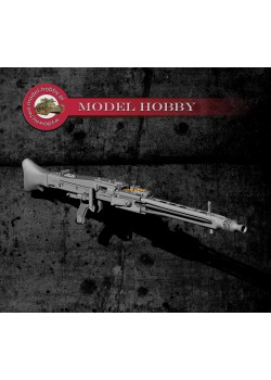 MG-42 (2 pieces)